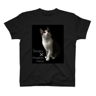 Soraru × 鰻谷 饅頭 BASIC 猫 白キジ T-shirts