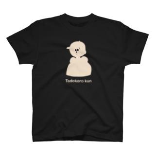 田所君アイテム T-shirts