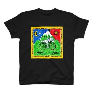ホフマン博士 サイコトリップ  T-shirts