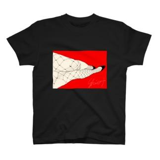 tonight T-shirts