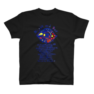 Night and Day. T-shirts