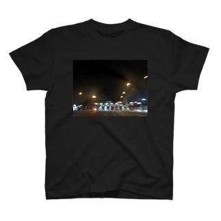 なみなみ料金所 T-shirts