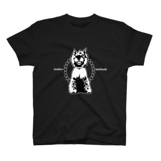 リオはとても面白い犬です T-shirts