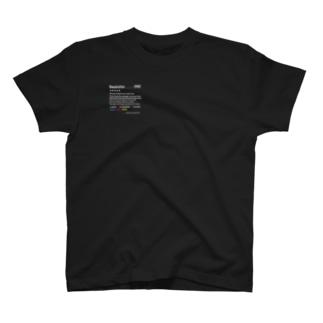 もう一度将来の夢を見返す Tシャツ T-shirts