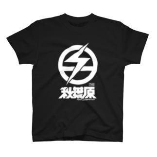 秋葉原 T-shirts