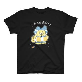れもASOBO〜×濃い色  T-shirts
