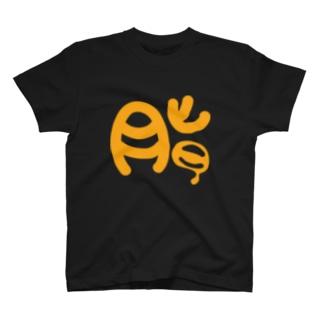 脂 T-shirts