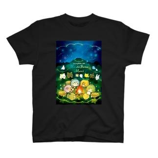 星ふる森 T-shirts