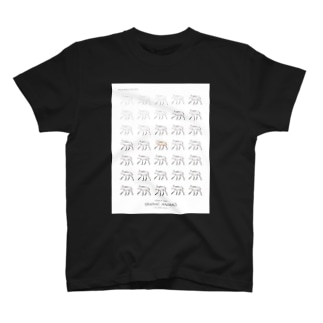 mizusawa model T-Shirt