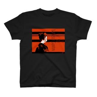 元林院芸姑 T-shirts