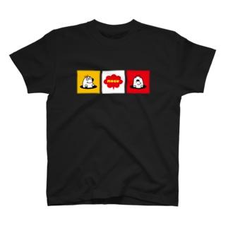 モグラくんとお友達(ブラック) T-shirts