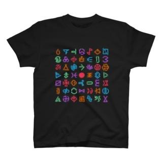 いろはにほへと T-shirts