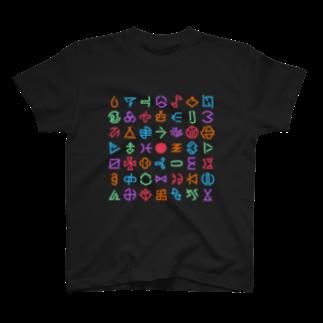 フレヱム男のいろはにほへと T-shirts
