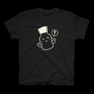 塩分過多郎の瓶と一緒にピースT(薄色) T-shirts