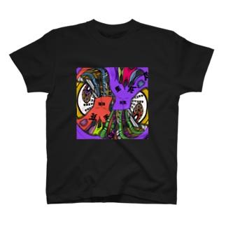 混雑 T-shirts