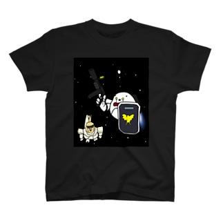 宇宙世紀ナガオくん T-Shirt