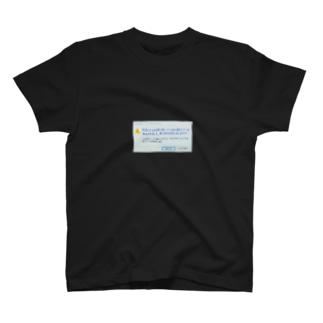 111589個のエラー T-shirts