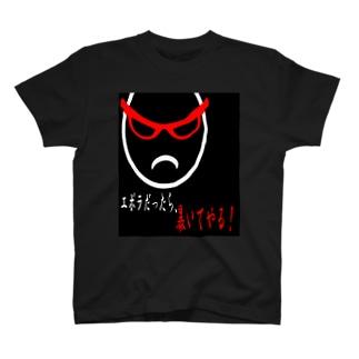 エボラが許せん。 T-shirts