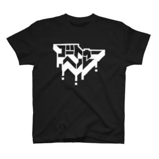 ゴートゥーヘル T-shirts