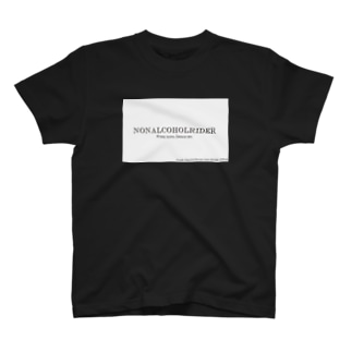 NONALCOHOLRIDER simple T-shirts