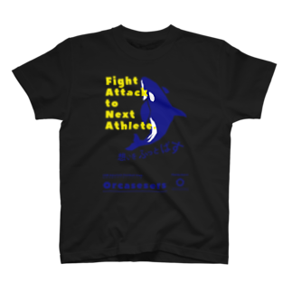 国際海事科学大学/ International University of Maritime Sciences and Artsのアメフト部 T-shirts