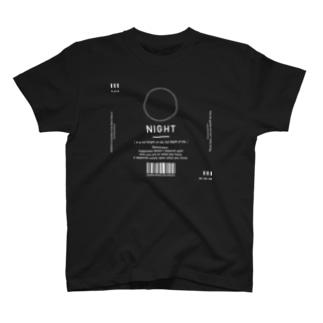 夜を待てない人の為 T-shirts