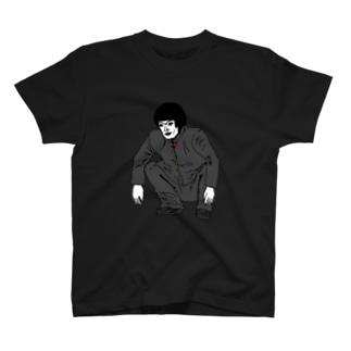 何かが違う不良01 T-shirts