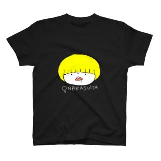 ONAKASUITA(WH) T-shirts