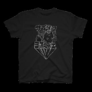 すかけの埼玉めっちゃ暑いやで猫 T-shirts