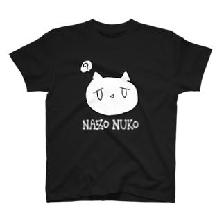 謎ぬこ T-shirts