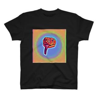 うにゃ T-shirts