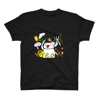 ランチブレイク T-shirts