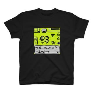 ツボを割ったの? T-shirts