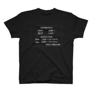 ラブホテル 料金表A T-shirts
