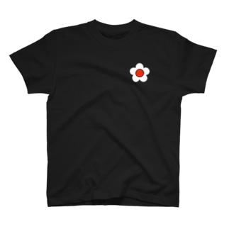 おはな(オレンジ) T-shirts