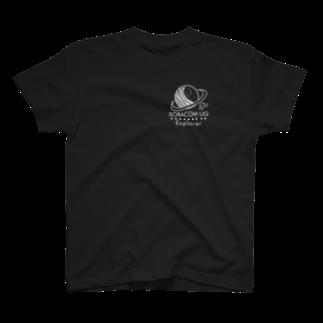 kuronyankotanのSORACOMUG Explorer Tシャツ
