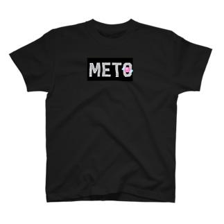 めぽT 2 T-shirts