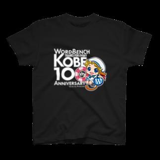 WordBench Kobe 100thのWBKOBE 100th PT03(ALT) T-shirts
