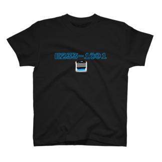 E233-1000+1 T-shirts