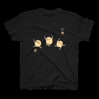 花日和 畳のTシャツ「小躍・白」 T-shirts