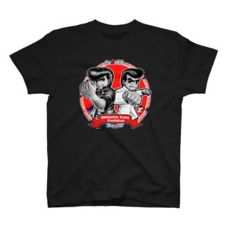 Kunio & Riki T-shirts
