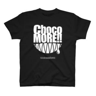 ChocoMORE!! (復刻版・ブラックボディ向け) T-shirts