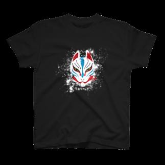 青ノ樹のびしゃっと狐面 T-shirts