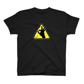 Threee! T-shirts