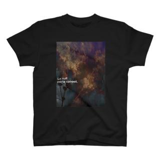 La nuit porte conseil. T-shirts