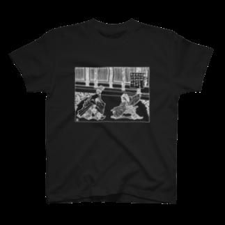 イトスク の晴明対道尊(W) T-shirts