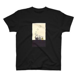 Pouと飛び出すチンアナゴズ T-shirts