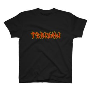teriyaki T-shirts