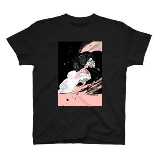 愛の逃避行 T-shirts