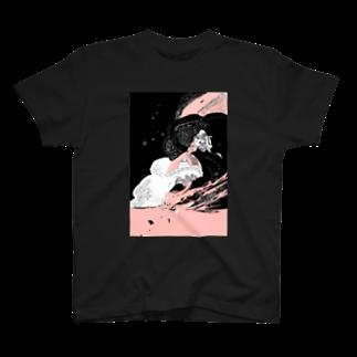 せんの愛の逃避行 T-shirts